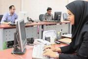 سهم قابل توجه زنان تحصیلکرده بیکار بین بیکاران سال ۹۹