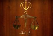 فراخوان قوه قضائیه درباره آییننامه اجرایی لایحه استقلال کانون وکلا