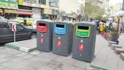 تفکیک زباله از مبدا ممنوع!