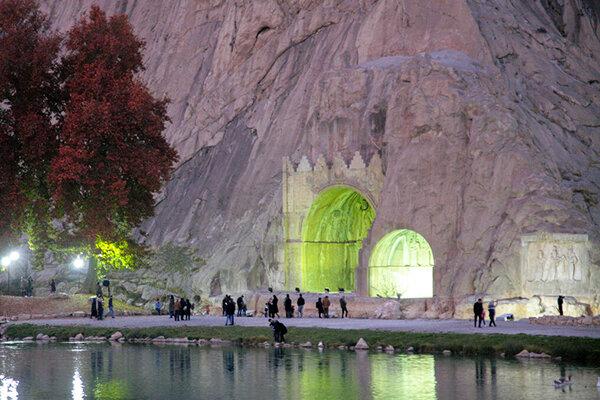 میراث فرهنگی کرمانشاه