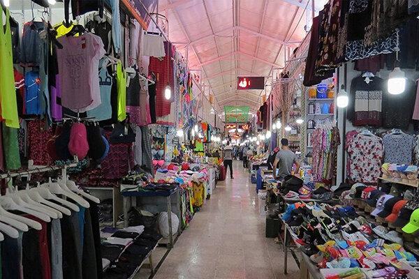 بازار گلستان