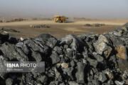 سیستان و بلوچستان پیشرو در فعالکردن معادن کوچکمقیاس کشور