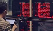 سیگنال مثبت مجلس برای بورس | از مالیات خبری نیست