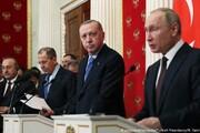 فیلم | انتظار طولانی اردوغان برای دیدار با پوتین!