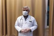 آخرین وضعیت ۶ بیمار مبتلا به کرونا در کهگیلویه و بویراحمد