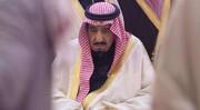 عکس | پایانی بر شایعه مرگ پادشاه عربستان | نخستین حضور ملک سلمان در پی بازداشتهای اخیر