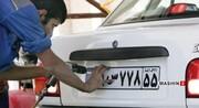 تعویض پلاک خودرو در تهران از امروز فقط اینترنتی انجام میشود | پلاکهای زوج و فرد در روزهای مخصوص خود مراجعه کنند | ساعت کار این مراکز