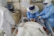 """مستندسازی در اولین بیمارستان درگیر """"کرونا"""""""
