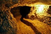 آشنایی با شهر زیرزمینی تهیق - مرکزی