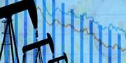 سقوط آزاد قیمت جهانی نفت؛ نفت برنت ۳۱ درصد کاهش یافت