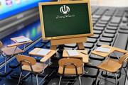 بستر دسترسی دانشآموزان به تدریس مجازی ایجادشد
