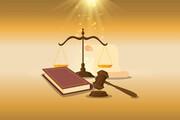 مراجعان مجتمعهای قضایی البرز نوبت الکترونیکی بگیرند