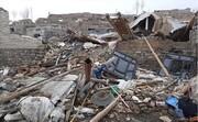 پرداخت تسهیلات ۴ درصدی به واحدهای آسیبدیده از زلزله قطور