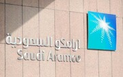 اولین واکنش شرکت آرامکو به حمله موشکی ارتش یمن