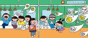 دور شو ای ویروس بدجنس | پیدیاف رایگان کتابی برای آشنایی کودکان با کرونا