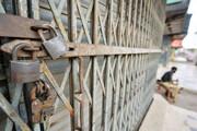 راهاندازی پویش بخشش اجارهبهای اصناف در یزد