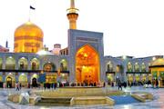 آستان قدس رضوی زیارت را به خانههای مردم آورد