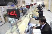 عکس   پوشش ضد کرونایی یک شعبه بانک در ایران