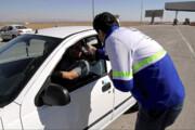 ورود خودروهای غیربومی به شهر کرمانشاه ممنوع است