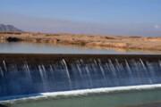 ۱۶۰ میلیارد متر مکعب آب در کهگیلویه و بویراحمد ذخیره شد