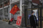 نرخ تورم چین کاهش یافت