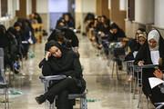 سرنوشت امتحانات دبیرستانیها | زمان احتمالی کنکور