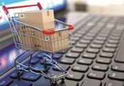 فروش اینترنتی واحدهای صنفی در کرمانشاه