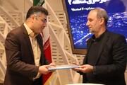 یک تغییر مدیریتی در حوزه خدمات شهری و محیط زیست تهران