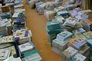 زمانبندی ثبتنام کتاب درسی سال تحصیلی آینده اعلام شد