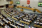 پوتین میتواند باز هم رئیس جمهور روسیه شود