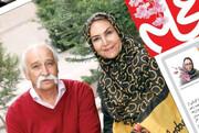 با بهار آمدیم ... | همشهری محله منتشر شد