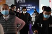 پکن همه مسافران ورودی بینالمللی را برای مهار کرونا قرنطینه میکند