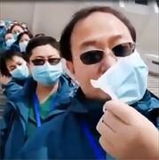 فیلم | لذت موفقیت؛ ووهان چین در کنترل کرونا موفق شد