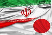 قدیمیترین خط فارسی در ژاپن ؛ تنها سند مراودات فرهنگی دو کشور