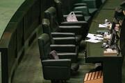 تصاویر   حال و هوای کرونایی جلسه کمیسیون تلفیق مجلس