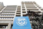 ماجرای وام ایران از صندوق بین المللی پول به کجا رسید؟