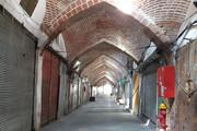 تعطیلی بازار سنتی و مجتمعهای تجاری در قزوین