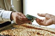 برخورد با افزایشدهندگان قیمت نان