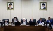 واکنش مجلس اصولگرایان به طرح بحث مجدد لوایح FATF در مجمع | تصویب نمیشود؟