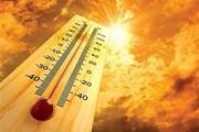 هوای تابستانی یزد در اردیبهشت | دمای هوا به ۳۷ درجه میرسد