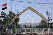 مرز عراق تا اطلاع ثانوی تعطیل است   پاکستان بدون اطلاع قبلی مرز را بست