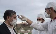 کشف ۱۷۵ هزار فرد مشکوک به کرونا با ارزیابی ۷/۵ میلیون نفر در طرح بیماریابی