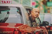 چینی ها دست به جیب شدند | کمک مالی یک کارگردان برای مقابله با کرونا