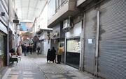 برنامه فعالیت ۷۱ کسبوکار در تعطیلات کرونایی