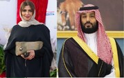 جزئیات محل زندان دخترعموی بنسلمان فاش شد | دختر اولین پادشاه عربستان همبند جنایتکاران