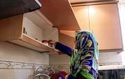 زنان خانهدار و دختران مجرد بیمه میشوند