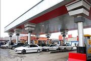 بنزین گران نشده است! | سخنگوی صنف جایگاه داران: هموطنان در جایگاهها تجمع نکنند