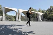 شیوه برگزاری امتحانات دانشگاه تهران اعلام شد | امتحانات دانشجویان کدام مقاطع حضوری برگزار می شود؟