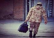 سربازان پذیرفتهشده در کنکور چه زمانی ترخیص میشوند؟