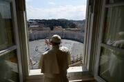 نامه آیت الله محقق داماد به پاپ فرانسیس
